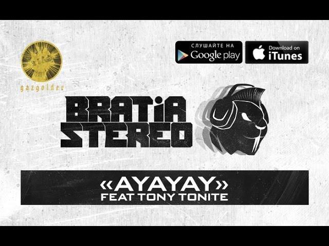 Bratia Stereo — Ayayay (ft. Tony Tonite)