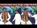 ಕಿರಾತಕ ಪವನ್ ಮತ್ತು ಸಾತ್ವಿಕ ಎಲೆಕ್ಷನ್ ಕಾಮಿಡಿ-Pavana & Satvika Election Funny Comedy In Bharjari Comedy