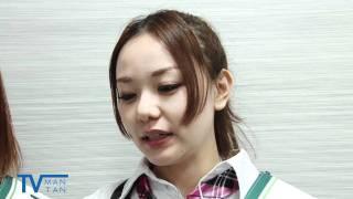 エンタメ動画が満タン「MANTAN TV」 http://mantan-tv.jp/ ≫ さいたま観...