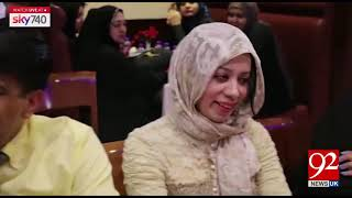 Pakistan business council kuwait and Pakistani christian society meeting held in Kuwait |13Nov18