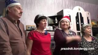 Интересное начало КВН2 прикольный сценарий нового года дома взрослых