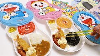 Doraemon Bento Hotto Motto Box Lunch