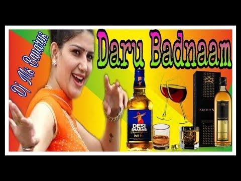 2018-latest-viral-song-||-daru-badnaam-दारू-बदनाम-करती-||-kamal-kahlon-param-singh-||-dj-ms-banaras