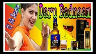 2018 Latest Viral Song || Daru Badnaam दारू बदनाम करती || Kamal Kahlon Param Singh || Dj Ms Banaras