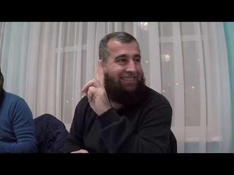 Гамет Сулейманов - Ответы на семейные вопросы.