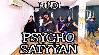 Psycho Saiyaan BY ABHINAV| Saaho | Prabhas, Shraddha Kapoor | Tanishk Bagchi, Dhvani Bhanushali,