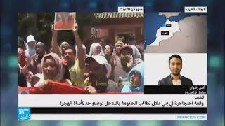 المغرب: سكان بني ملال يتظاهرون مطالبين بوضع حد لمأساة الهجرة