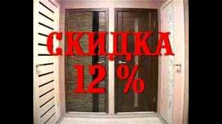 Двери, для экономия пространства_mpeg4(http://dvernoff.com/ В течение 8 лет компания «Двернoфф» успешно осуществляет розничную и оптовую торговлю межкомнат..., 2013-03-29T09:57:29.000Z)