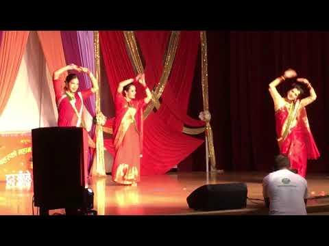 Teej Dance 2017 by Shova, Sabina and Sabita. California USA thumbnail