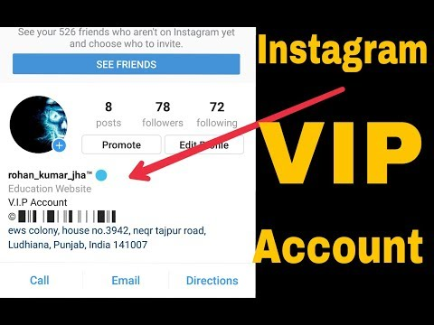 ♛ V.I.P Account Instagram - How To Make VIP Acount On Instagram In 2017 - 100% Working !!