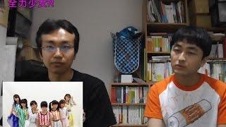 アイドルトークではハヤケンとちろうさんが現在注目しているアイドルに...