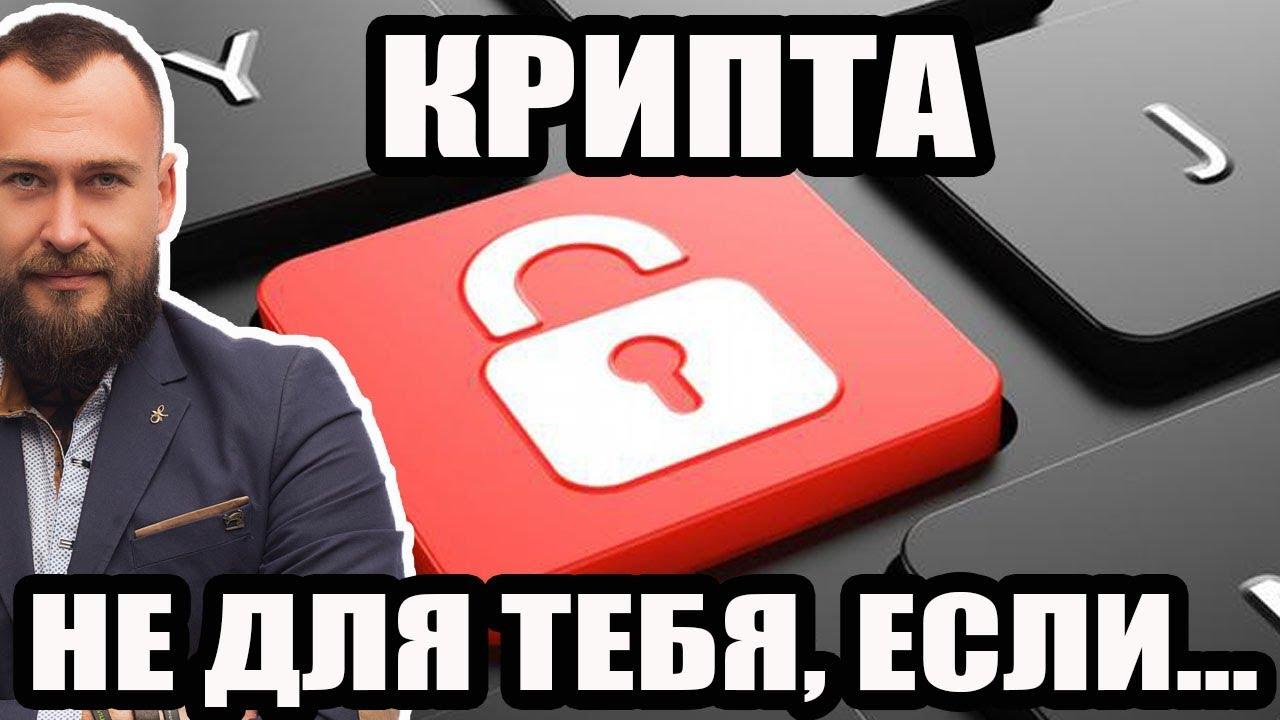 Москва работа онлайн отзывы торги нефти на форекс онлайн