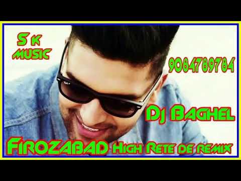 high rete de Remix Master Dj Yogesh Baghel .Tk