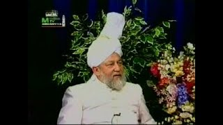English Mulaqaat (Meeting) on April 23, 1994 with Hazrat Mirza Tahir Ahmad (rh)