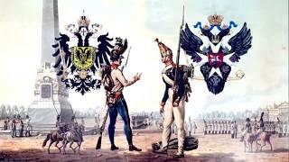 """""""Александр I  Таинственное исчезновение""""  Оформление документального фильма"""