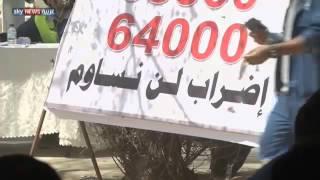 إضراب مفتوح لعمال النفط بالكويت