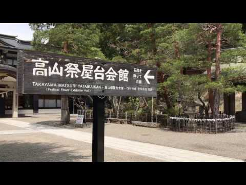 Things to do Sakurayama Hachiman Shrine 桜山八幡宮 Japan 2017.