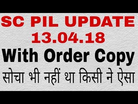 SSC APEX COURT PIL UPDATE 13.4.18