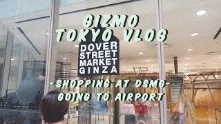 Shopping at Dover Street Market Ginza | Way to Haneda Airport | Visvim Christo, Affix Review |