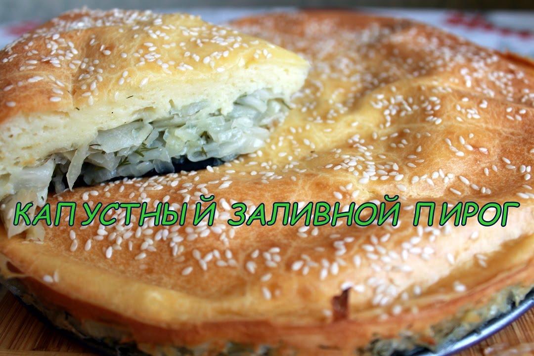Капустный пирог для ленивых рецепт в мультиварке