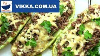 Кабачки запеченные с фаршем:Кабачки в духовке рецепт-VIKKAvideo