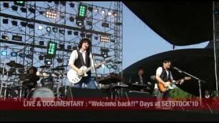 NEW Single 『君に届け』 【映画「君に届け」主題歌】 2010.9.29 RELEAS...