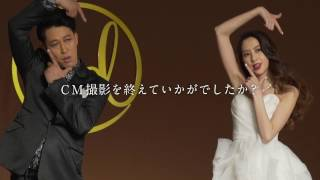 河北麻友子さんと小籔千豊さんが出演中の「ラドルチェ」TVCMのメイキン...