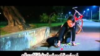 Chit Kan Soe - Kyoe Kyar