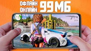 видео Онлайн игры