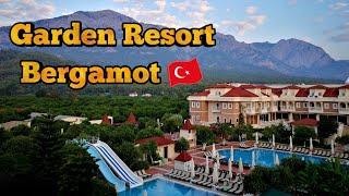 Подробный отзыв об отеле Garden Resort Bergamot (Турция, Кемер)