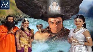 जय माँ गंगे | माँ गंगा की पृथ्वी पर आने की सम्पूर्ण भक्ति फिल्म | AR Entertainments