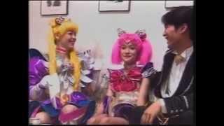 (VHS) ミュージカル美少女戦士セーラームーン セーラースターズ 公式ガイドビデオ