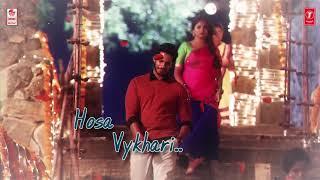 O Janu o janu status song with Lyrics | Sitharama kalyana