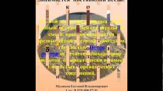 Щебень.Хорошая цена,отличное качество. Доставка Москва и МО Звоните!ООО «РусКомРесурс»(, 2013-11-19T08:21:38.000Z)