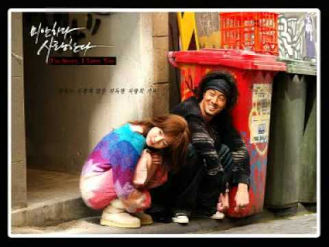 OST - I´m sorry, I love you - Snow flower