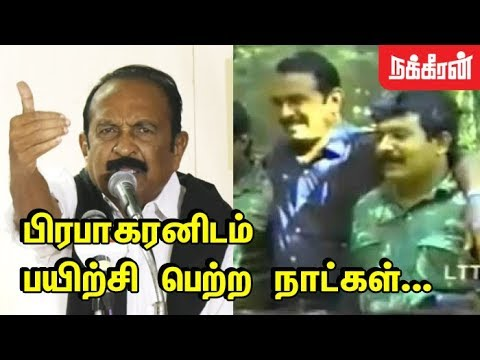 பொய்யில்லை... Vaiko Emotional Speech about LTTE leader Prabhakaran | Tamil Eelam