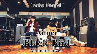 Aimerになりたくて-Black Bird- Acoustic covered by Fake Hand