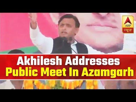 SP chief Akhilesh Yadav addresses public meet in Azamgarh