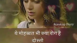 khuda kabhi tujhe bhi to pyar hoga