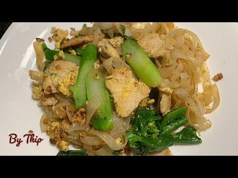 ผัดซีอิ้วเส้นบุกคลีน อาหารลดน้ำหนัก ไร้แป้ง Stir Fried Low Carb  Noodles