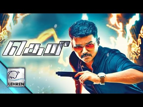 Theri' FULL MOVIE | Vijay | Samantha | Review | Lehren Tamil