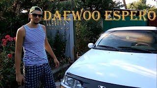 Обзор и тест-драйв Daewoo Espero 2.0