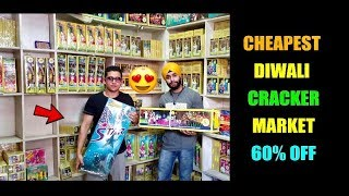 CHEAPEST DIWALI CRACKERS MARKET || BULK AND RETAIL || FLAT 60% DISCOUNT ON COCK BRAND CRACKERS 🔥😍