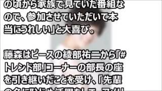 「王様のブランチ」新MC・佐藤栞里の失言に集中砲火 斜視か!?[NEW]. Tha...