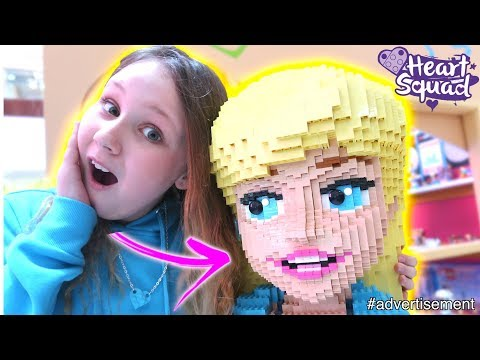 Official LEGO Friends House Of Heart Tour with Ruby Rube