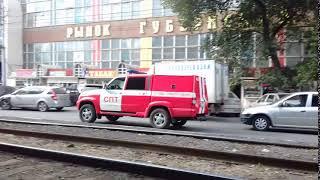 Пожарный Уаз Патриот г. Саратов