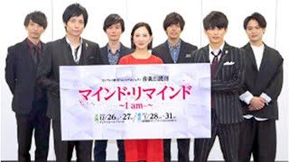 谷村美月が「劇団Patch」公演にヒロインで出演「人間ぽくない役をやってみたかった」と意欲.