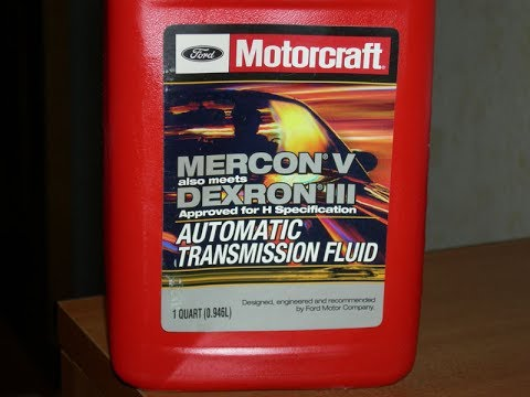 Save on motorcraft mercon lv (atf) automatic transmission fluid (1 quart) xt10qlvc at advance auto parts. Buy online, pick up in-store in 30 minutes.
