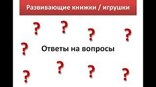 видео Купить мягкие игрушки в Барнауле