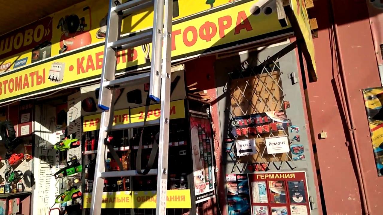 Каталог onliner. By это удобный способ купить лестницу-стремянку. Характеристики, фото, отзывы, сравнение ценовых предложений в минске.